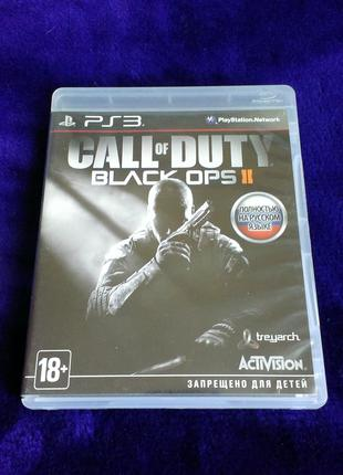 Call of Duty Black Ops 2 (русский язык) для PS3