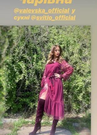 Платье дизайнерское SVITLO