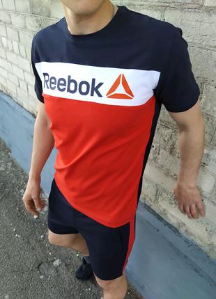 Мужской комплект шорты и футболка Reebok