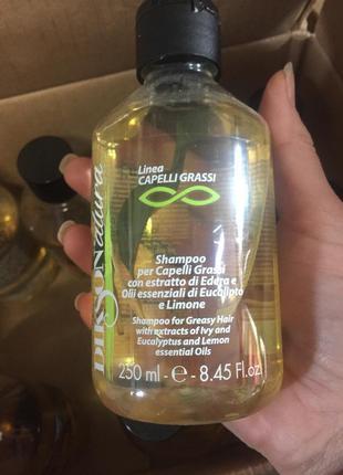 Натуральный шампунь для жирных волос от dikson