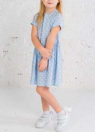 Платье для девочки в горошек голубое