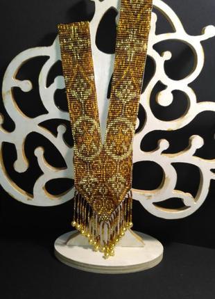 Золотистый гердан в этно стиле