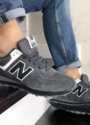 👟 кросівки чоловічі new balance 574 темно сірі 👟