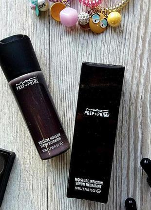 База для макияжа prep+prime 50 мл