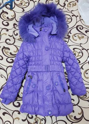 Зимнее пальто рост 100-110 см с подстежкой на меху детское
