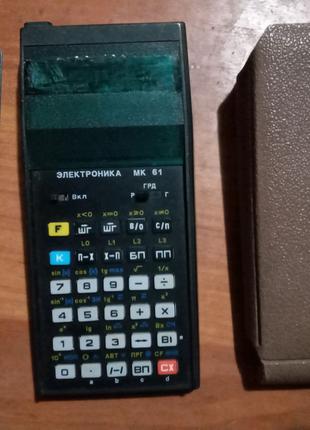 Калькулятор електрон мк 61.
