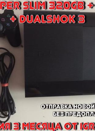 PlayStation 3 PS3 4 Super Slim 320gb + игры с гарантией прошитая