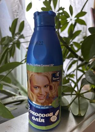 Кокосовое масло для волос и тела и массажа 100мл