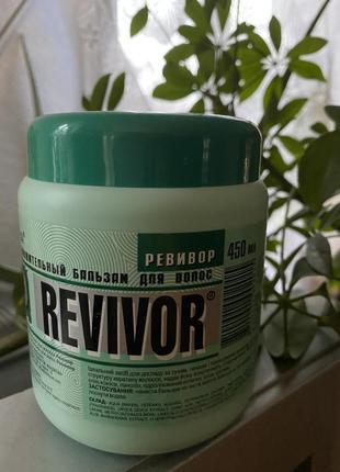 Белорусский бальзам восстановления, лечения и роста волос реви...