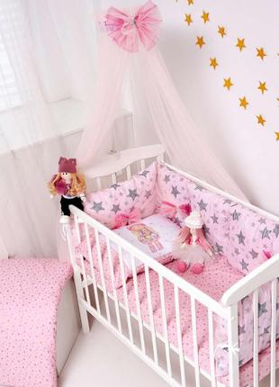 Детский постельный набор бэйби-пинк сатин