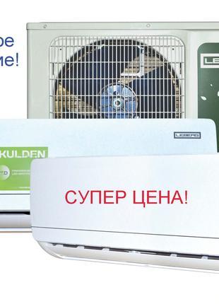 Кондиционер Leberg LBS/LBU-LOK10UA со скидкой – 27 %!