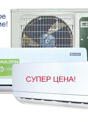 АКЦИЯ! Кондиционер Leberg LBS/LBU-LOK13UA со скидкой – 13 %!