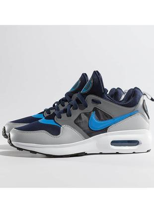 Оригинальные кросовки Nike Air Max Prime - Топ качество!!!
