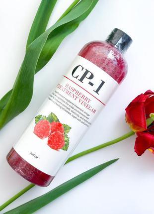 Кондиционер для волос esthetic house cp-1 raspberry treatment ...