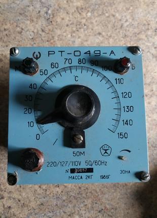 Регулятор температуры РТ-049-А