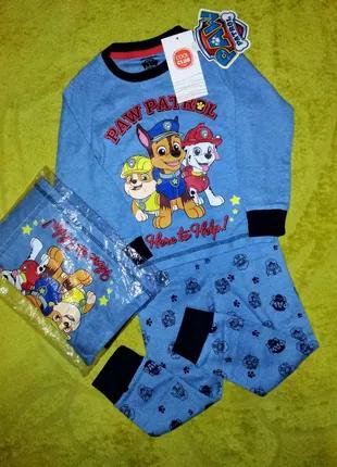 Комплект, пижама, пижамка, одежда для дома на мальчика 12-18 мес.