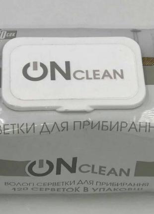 ONclean Влажные антибактериальные салфетки для поверхностей 120шт