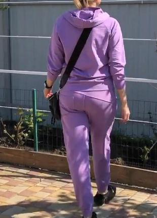 Спортивный костюм лавандового цвета