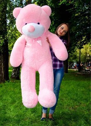Мишка большой розовый ведмежонок на подарок девушке