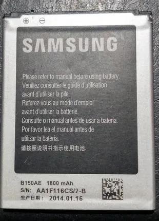 Аккумуляторная батарея Samsung B150AE