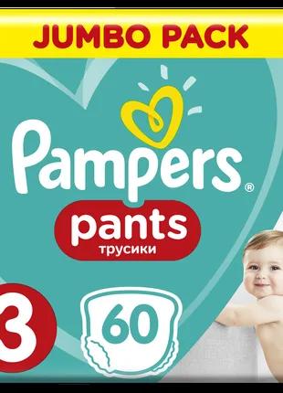 Подгузники-трусики Pampers Pants Размер 3 (Midi) 6-11 кг