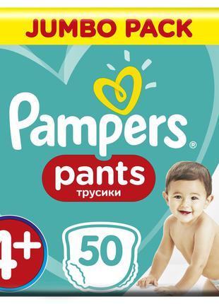 Подгузники-трусики Pampers Pants Размер 4+, 9-15 кг