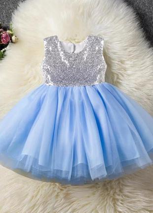 Нарядное платье с пайетками и пышной юбкой. супер-цена