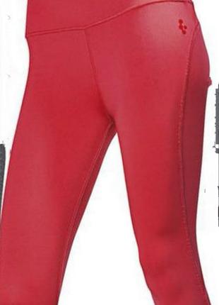 Капри, бриджи, лосины спортивные эластичные, одежда для фитнеса