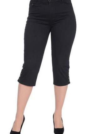 Суперовые капри батал облегченный джинс высокая посадка черные...