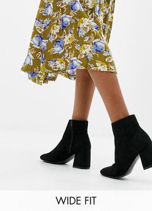 Ботильоны на широкую ногу new look,  размер 41