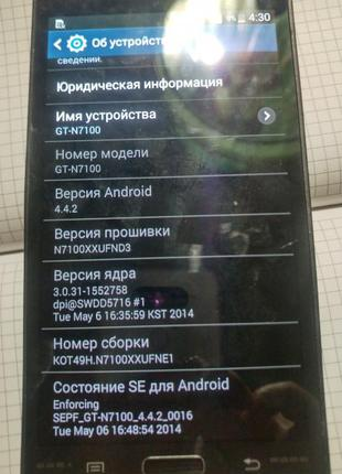 Samsung Galaxy Note II N7100 дисплейный модель с корпусом