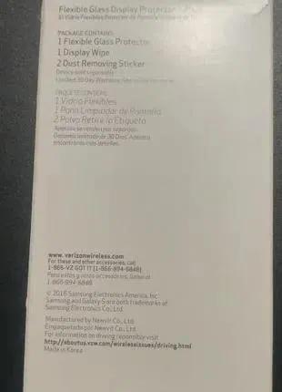 Защитные пленки на Samsung Galaxy S7 Verizon