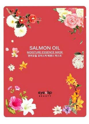 Тканевая маска с маслом лосося eyenlip salmon oil moisture ess...