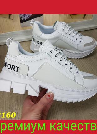 Женские кроссовки/кросівки   жми  