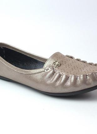 Мокасины женская обувь больших размеров rosso avangard бежевый...