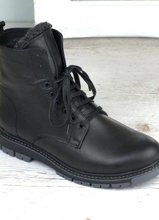 Большой размер черные кожаные зимние мужские ботинки на меху r...