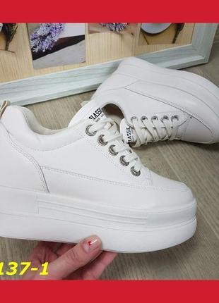 Женские кроссовки на платформе/кросівки/ премиум качество  жми  