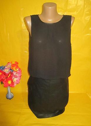 Очень красивое женское стильное платье zara (зара) грудь 49 см...