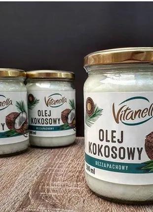 Масло кокосовое Vitanella 500 ml