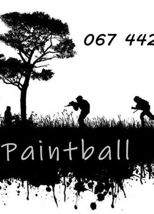 игра в пейнтбол paintball