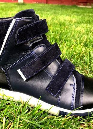 Демисезонные кожаные ботинки тоби
