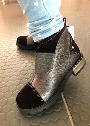 Кожаные демисезонные ботинки tobi