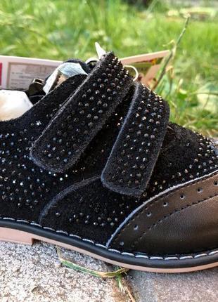 Кожаные туфли шалунишка ортопед