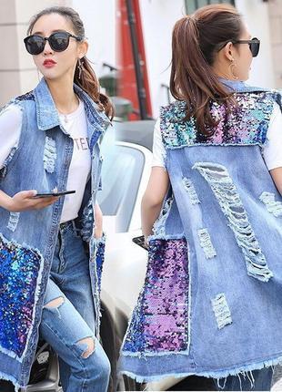 Женская джинсовая куртка рванка без рукавов с пайетками голубая