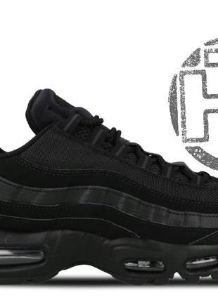 Nike air max 95 triple black 609048-092