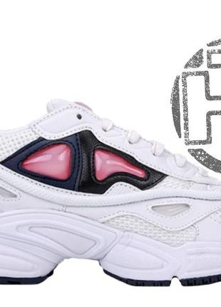 Adidas x raf simons ozweego 2 white/pink. отправка без предоплат!
