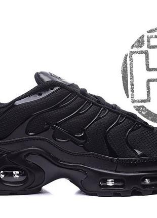 Nike air max tn plus (tn+). отправка без предоплат!