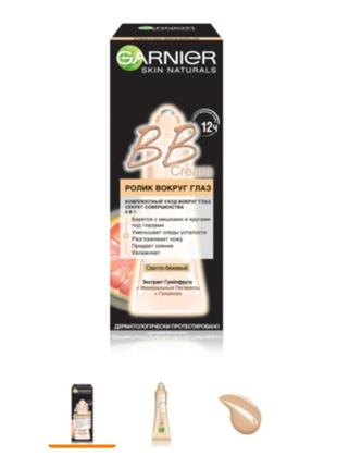 Bb-ролик для кожи вокруг глаз garnier skin