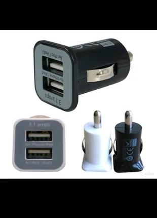 Автомобильное зарядное устройство USB для iPhone и Android