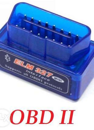 Автосканер OBD-II (OBD2, ОБД-2, ОБД2) ELM327 Bluetooth диагнос...